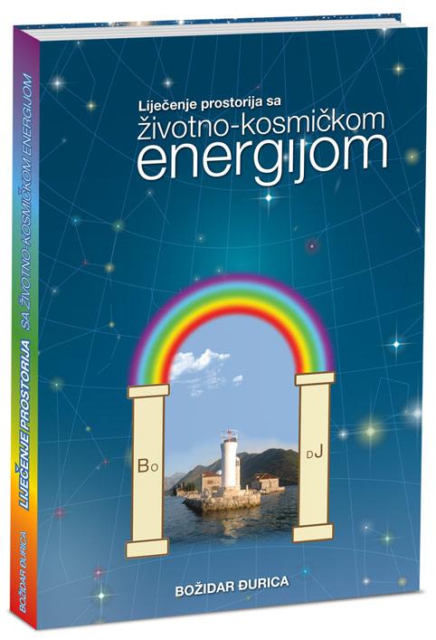 Lječenje prostorija sa životno-kosmičkom energijom